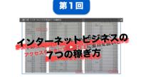 スクリーンショット 2015-11-03 6.12.36